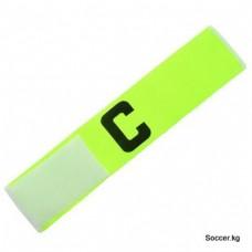 Капитанская повязка зеленая