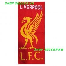 Полотенца Ливерпуль